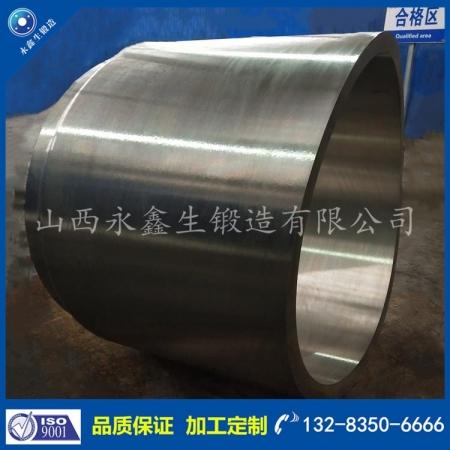 硫化压机锻件