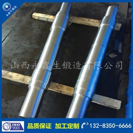 水轮机轴类锻件