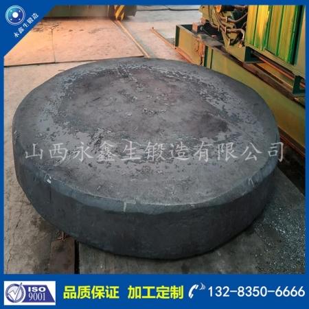 锅炉盲板锻件