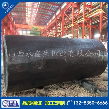 9Cr2Mn高锰钢辊皮锻件