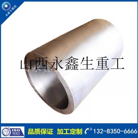 EPSF发泡机液压系统筒锻件