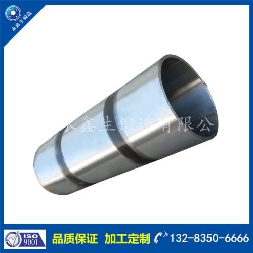2205压力筛筒锻件